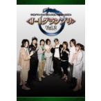「声優グランプリ」公認!声優界<雀王>決定戦! <J-1グランプリ> Vol.2 DVD
