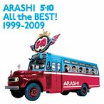 嵐 5×10 All the BEST! 1999-2009<通常盤> CD