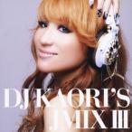 DJ KAORI DJ KAORI'S JMIX III CD