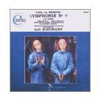 カール・シューリヒト ベートーヴェン: 交響曲第9番「合唱付」 CD