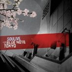 Soulive ライヴ・アット・ブルーノート東京 CD