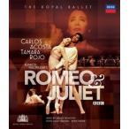 英国ロイヤル・バレエ Prokofiev: Romeo & Juliet