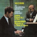 ヴァン・クライバーン ショパン: ピアノ協奏曲第1番&ラフマニノフ: パガニーニの主題による狂詩曲 / ヴァン・クライバ CD