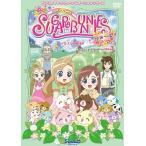 シュガーバニーズ フルール Vol.3 DVD