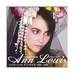 アン・ルイス ゴールデン☆ベスト アン・ルイス 1982〜1992 CD