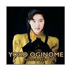 荻野目洋子 ゴールデン☆ベスト 荻野目洋子 CD
