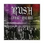UZUMAKI(宇頭巻) RUSH [CD+DVD]<初回生産限定盤> 12cmCD Single