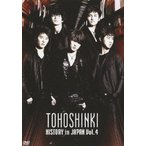 東方神起 東方神起 HISTORY in JAPAN Vol.4 DVD