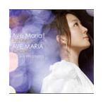 平原綾香 Ave Maria! 〜シューベルト〜 12cmCD Single