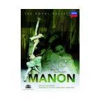 英国ロイヤル・バレエ Massenet: Manon / The Royal B