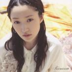 安藤裕子 Paxmaveiti [ラフマベティ] -君が僕にくれたもの- 12cmCD Single