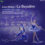 コンスタンチン・クリメッツ ミンクス: ラ・バヤデール / コンスタンチン・D.クリメッツ CD