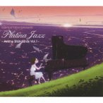 Rasmus Faber presents Platina Jazz ラスマス・フェイバー・プレゼンツ プラチナ・ジャズ 〜アニメ・スタンダード Vol CD