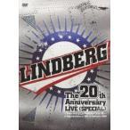 LINDBERG LINDBERG 20th Anniversary LIVE ≪SPECIAL≫ 〜ドキドキすることやめられへんな(笑) 〜at Nipponbudokan o DVD