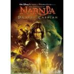 アンドリュー・アダムソン ナルニア国物語/第2章:カスピアン王子の角笛 DVD