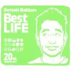 槇原敬之 Noriyuki Makihara 20th Anniversary Best LIFE CD
