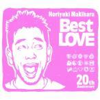槇原敬之 Noriyuki Makihara 20th Anniversary Best LOVE CD