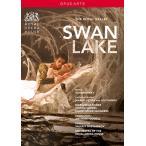 英国ロイヤル・バレエ Tchaikovsky: Swan Lake (Anthony Dowell director) / Royal Ballet, Valeriy Ovsyanikov, CGRO, DVD