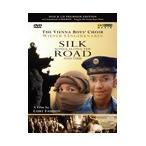 ウィーン少年合唱団 シルク・ロード〜時と国境を越えた少年たち [DVD+CD] DVD