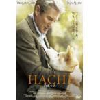 ラッセ・ハルストレム HACHI 約束の犬 DVD