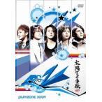 Kis-My-Ft2 太陽からの手紙 PLAYZONE 2009 DVD