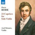 アクセル・シュトラウス ローデ:練習曲の形式による24のカプリース CD