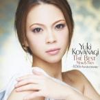 小柳ゆき THE BEST NOW&THEN 〜10TH ANNIVERSARY〜 CD