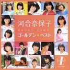 河合奈保子 ゴールデン☆ベスト 河合奈保子 CD