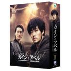 ソ・ジソブ カインとアベル DVD BOX II DVD