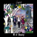 メガマソ M of Beauty<通常盤> CD