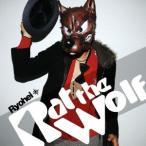 Ryohei Rat the Wolf CD