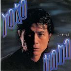 矢沢永吉 YOKOHAMA 20才まえ CD
