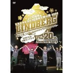 LINDBERG LINDBERG 二十周年 ドキドキときどき 途中下車の旅 2009 最終公演 〜LIVE your LIFE & LIVE your LIFE〜 2009 DVD