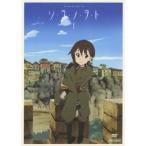 Paradores ソ・ラ・ノ・ヲ・ト 1<通常版> DVD