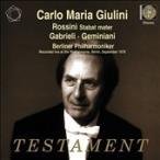 カルロ・マリア・ジュリーニ ジョヴァンニ・ガブリエーリ: サクラ・シンフォニア第1巻〜8声の弱と強のソナタ、第7旋法 CD