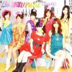 6th 雄叫びアルバム(通常盤)(CD・J-POP)