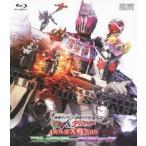 仮面ライダー 仮面ライダーW ディケイド MOVIE大戦 2010 コレクターズパック  Blu-ray