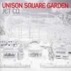 UNISON SQUARE GARDEN JET CO. CD