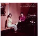 タチアナ・ヴァシリエヴァ Chopin: Cello Sonata Op.65, Polonaise Brillante Op.3; Alkan: Sonate de Concert Op.47 CD
