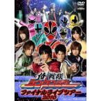 侍戦隊シンケンジャー ファイナルライブツアー2010 DVD