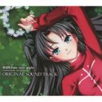 川井憲次 劇場版 Fate/stay night UNLIMITED BLADE WORKS オリジナルサウンドトラック CD
