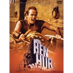 ベン・ハー 特別版 DVD