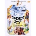 ジョージ・ミラー (UK) ネバーエンディング・ストーリー 第2章 DVD