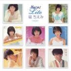 堀ちえみ My これ! Liteシリーズ 堀ちえみ CD