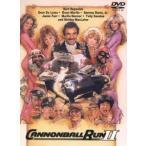 キャノンボール2  DVD