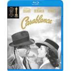 カサブランカ  Blu-ray