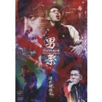 男祭 2009 初陣 -2009年11月29日 赤坂BLITZ-  DVD