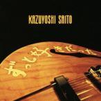 斉藤和義 ずっと好きだった 12cmCD Single