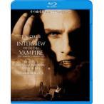 インタビュー・ウィズ・ヴァンパイア Blu-ray Disc