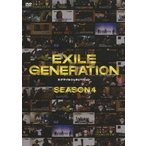 EXILE EXILE GENERATION SEASON4 DOCUMENT AND VARIETY DVD